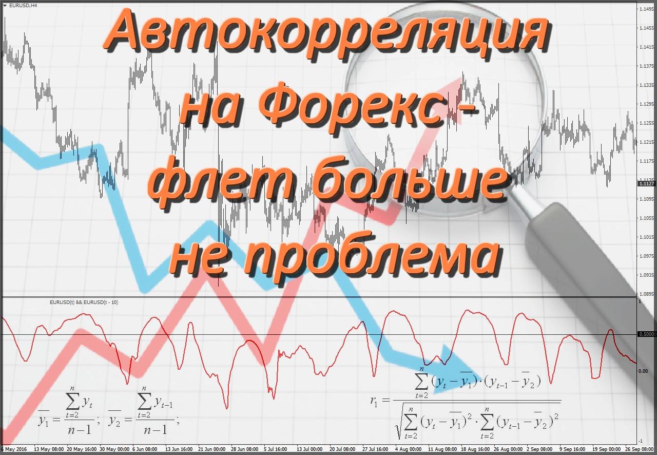 Кф-форекс ozforex