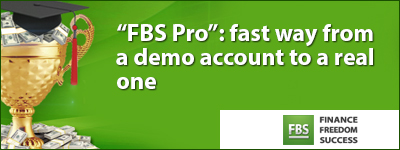 Fbs forex demo account