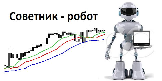 Советник forex samurai robot kf-forex