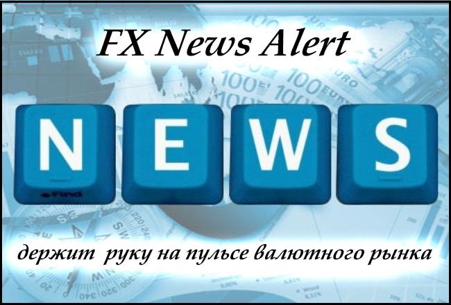 Forex pro news
