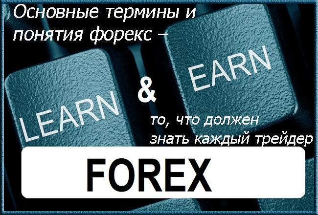 Поделится советом и узнать что-нибудь для себя о анализе форекс курс нефть онлайн на форекс в реальном времени