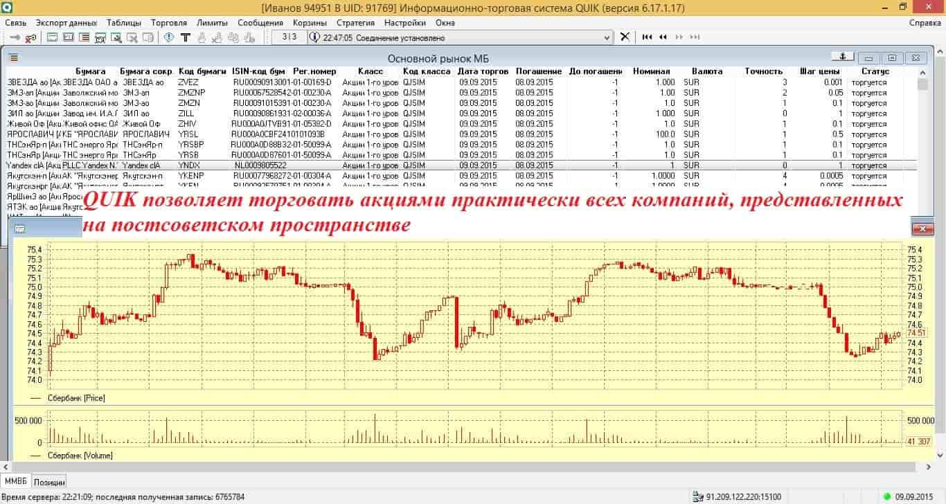 биржа api криптовалют-12
