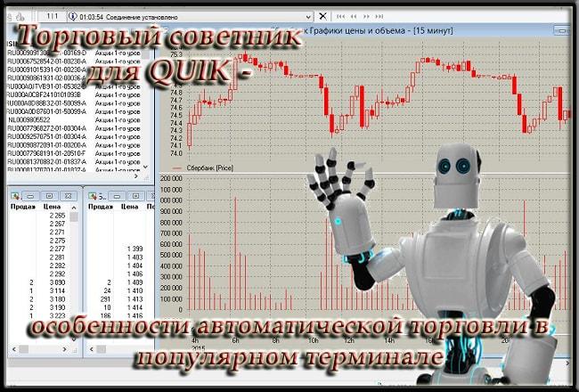 Forex quik 10 бесплатных уроков по форекс upbbs cgi