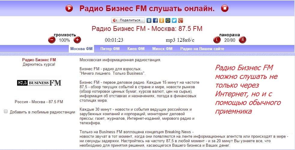 Новости пенсионной реформе в украине