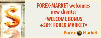 New forex welcome bonus